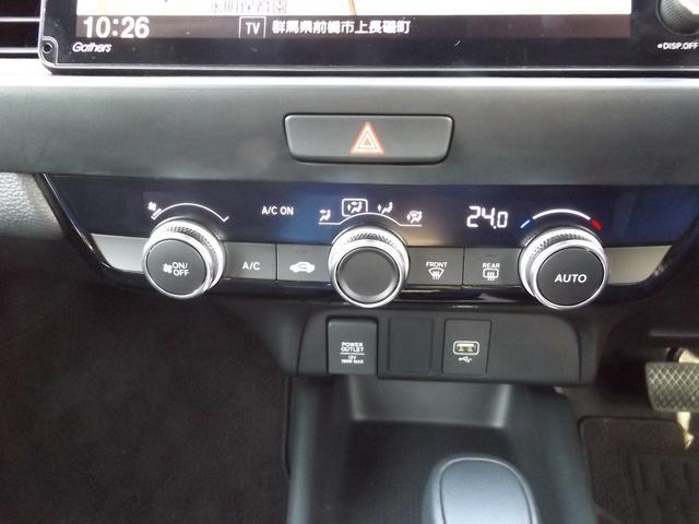 e:HEVホーム ホンダセンシング LEDヘッドライト ナビ装着用スペシャルパッケージ 9インチ純正ナビ フルセグTV Bluetooth USB(28枚目)