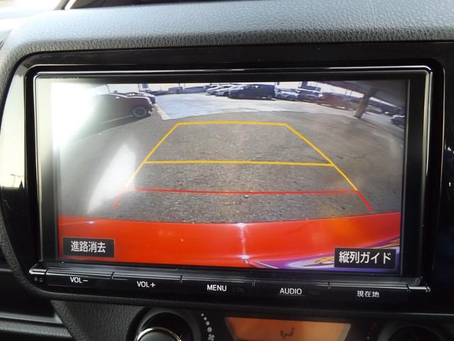 ハイブリッドGRスポーツ 純正8インチナビ バックカメラ Bluetooth フルセグTV 純正16インチアルミ LEDヘッドライト トヨタセーフティセンスC ビルトイン2.0ETC(9枚目)