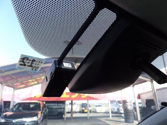 ハイブリッドGRスポーツ 純正8インチナビ バックカメラ Bluetooth フルセグTV 純正16インチアルミ LEDヘッドライト トヨタセーフティセンスC ビルトイン2.0ETC(58枚目)