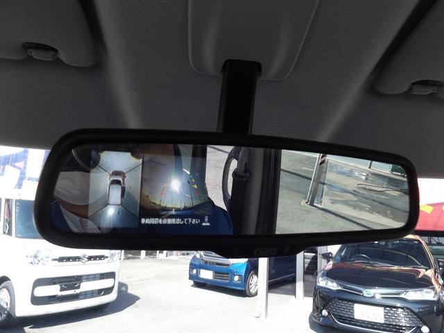 ハイウェイスター X Vセレクション+セーフティII 純正7インチモリーナビ アラウンドビュー エマージェンシーブレーキ USB 左側パワースライドドア オートエアコン インテリジェントキー フルセグTV(9枚目)
