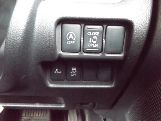 ハイウェイスター X Vセレクション+セーフティII 純正7インチモリーナビ アラウンドビュー エマージェンシーブレーキ USB 左側パワースライドドア オートエアコン インテリジェントキー フルセグTV(13枚目)