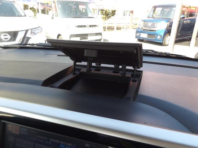 ハイウェイスター X Vセレクション+セーフティII 純正7インチモリーナビ アラウンドビュー エマージェンシーブレーキ USB 左側パワースライドドア オートエアコン インテリジェントキー フルセグTV(30枚目)