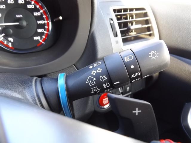 1.6STIスポーツアイサイト ブラックセレクション フルセグ8型SDナビ バック サイド フロントカメラ LEDオートライト シートヒーター ETC パワーシート ハーフレザーシート アイサイト コーナーセンサー パドルシフト ドライブレコーダー(30枚目)