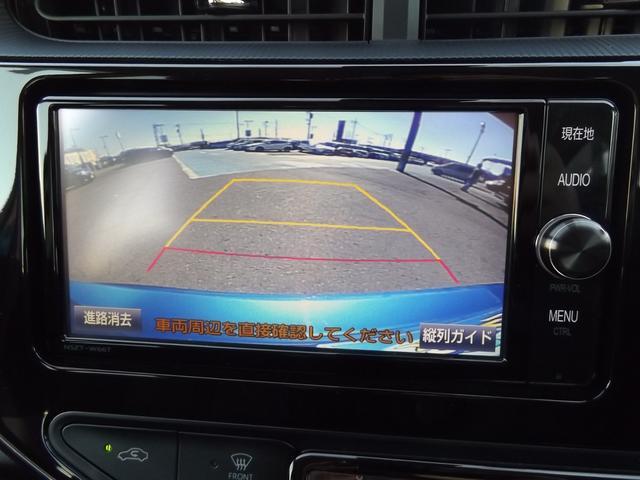 クロスオーバー ディーラー純正メモリーナビ バックカメラ Bluetooth 純正15インチアルミホイール LEDライト 衝突軽減ブレーキ ステアリングスイッチ(9枚目)