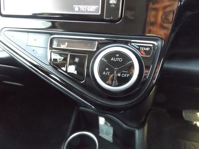 クロスオーバー ディーラー純正メモリーナビ バックカメラ Bluetooth 純正15インチアルミホイール LEDライト 衝突軽減ブレーキ ステアリングスイッチ(19枚目)