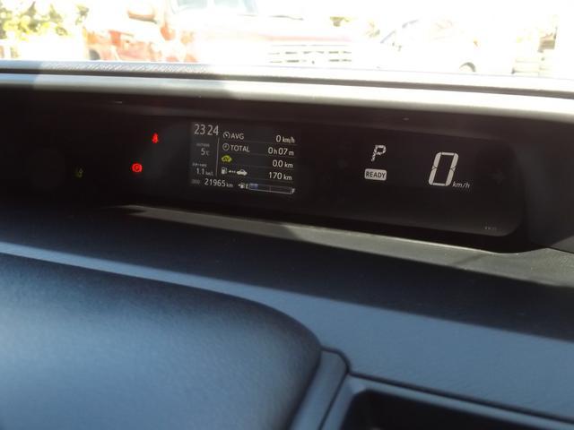 クロスオーバー ディーラー純正メモリーナビ バックカメラ Bluetooth 純正15インチアルミホイール LEDライト 衝突軽減ブレーキ ステアリングスイッチ(20枚目)