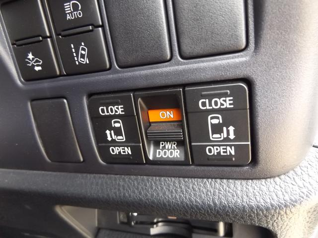 ZS 煌 8型ナビ フルセグ 後席モニター バックカメラ 両側パワースライドドア セーフティセンス フルエアロ LEDオートライト ビルトインETC Bluetooth HDMI フォグランプ(23枚目)