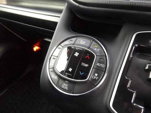 ZS 煌 8型ナビ フルセグ 後席モニター バックカメラ 両側パワースライドドア セーフティセンス フルエアロ LEDオートライト ビルトインETC Bluetooth HDMI フォグランプ(29枚目)