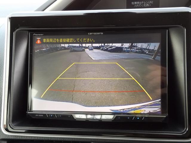 ZS 煌 8型ナビ フルセグ 後席モニター バックカメラ 両側パワースライドドア セーフティセンス フルエアロ LEDオートライト ビルトインETC Bluetooth HDMI フォグランプ(31枚目)