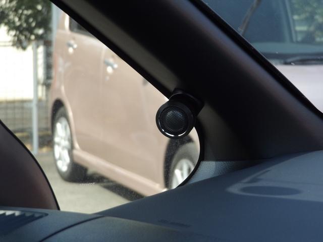 ZS 煌 8型ナビ フルセグ 後席モニター バックカメラ 両側パワースライドドア セーフティセンス フルエアロ LEDオートライト ビルトインETC Bluetooth HDMI フォグランプ(35枚目)