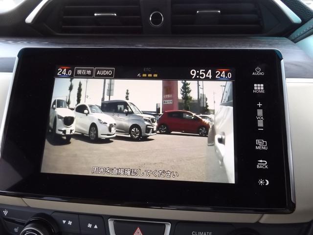 EX ホンダセンシング 8インチインターナビ フルセグTV Bカメラ ビルトインETC LEDオートライト シートヒーター パワーシート フロアマット ドアバイザー(9枚目)