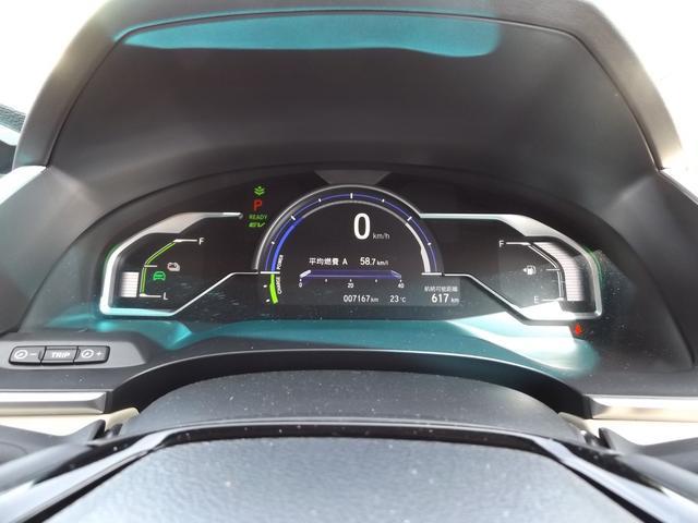 EX ホンダセンシング 8インチインターナビ フルセグTV Bカメラ ビルトインETC LEDオートライト シートヒーター パワーシート フロアマット ドアバイザー(32枚目)
