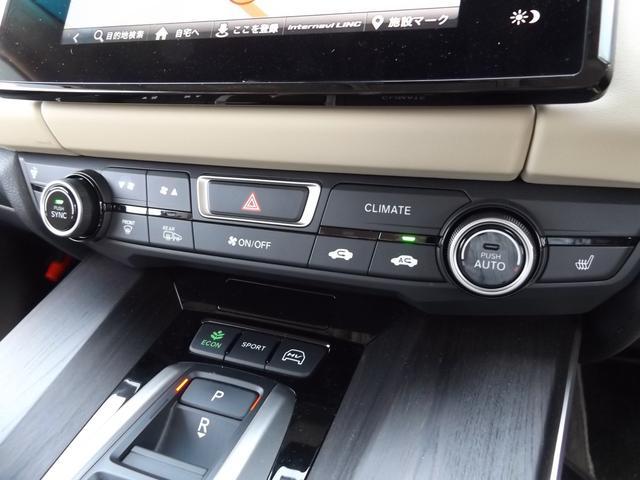 EX ホンダセンシング 8インチインターナビ フルセグTV Bカメラ ビルトインETC LEDオートライト シートヒーター パワーシート フロアマット ドアバイザー(38枚目)