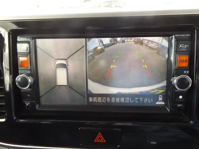 カスタムT 純正メモリーナビ フルセグTV CD DVD Bluetooth USB アラウンドビューモニター 両側パワースライドドア キーフリー HIDオートライト フロアマット ドアバイザー(9枚目)