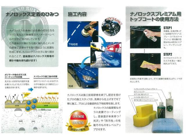 カスタムT 純正メモリーナビ フルセグTV CD DVD Bluetooth USB アラウンドビューモニター 両側パワースライドドア キーフリー HIDオートライト フロアマット ドアバイザー(43枚目)