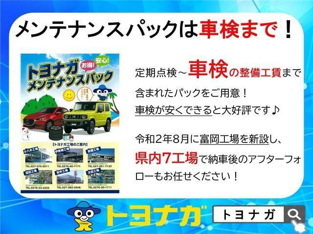 カスタムT 純正メモリーナビ フルセグTV CD DVD Bluetooth USB アラウンドビューモニター 両側パワースライドドア キーフリー HIDオートライト フロアマット ドアバイザー(57枚目)
