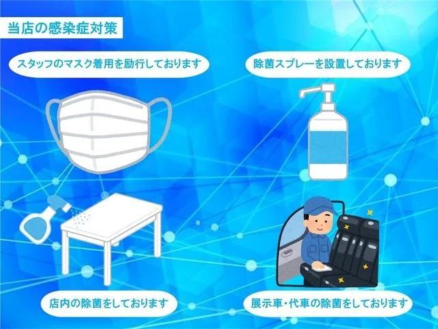 カスタムT 純正メモリーナビ フルセグTV CD DVD Bluetooth USB アラウンドビューモニター 両側パワースライドドア キーフリー HIDオートライト フロアマット ドアバイザー(58枚目)