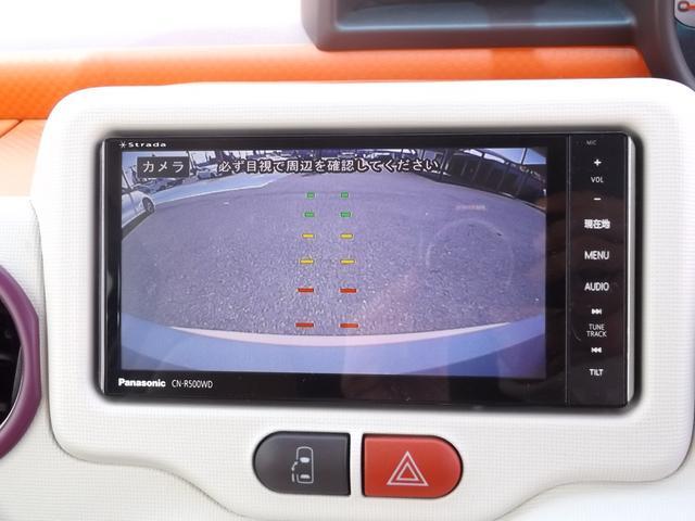 F スマートエントリーパッケージ パナソニックフルセグSDナビ バックカメラ ETC パワースライドア プッシュスタート HDMI HIDヘッドライト オートライト フォグランプ(19枚目)
