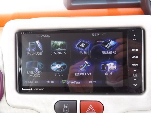 F スマートエントリーパッケージ パナソニックフルセグSDナビ バックカメラ ETC パワースライドア プッシュスタート HDMI HIDヘッドライト オートライト フォグランプ(21枚目)