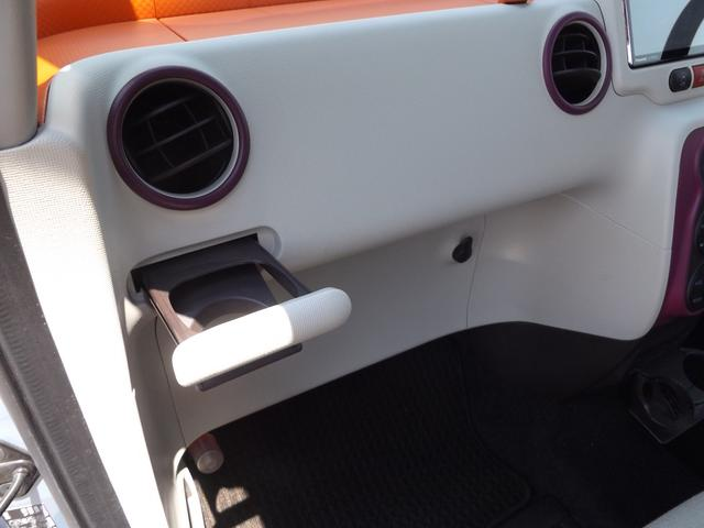 F スマートエントリーパッケージ パナソニックフルセグSDナビ バックカメラ ETC パワースライドア プッシュスタート HDMI HIDヘッドライト オートライト フォグランプ(34枚目)