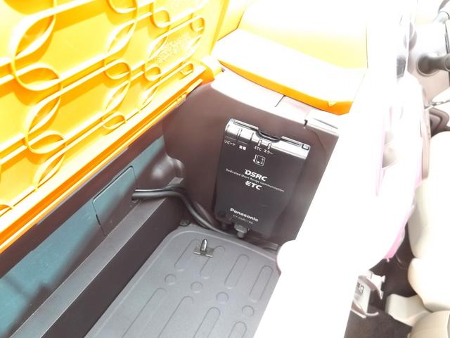F スマートエントリーパッケージ パナソニックフルセグSDナビ バックカメラ ETC パワースライドア プッシュスタート HDMI HIDヘッドライト オートライト フォグランプ(35枚目)