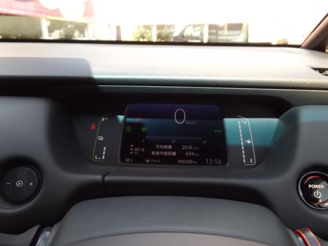 e:HEVホーム ホンダセンシング 9型プレミアムインターナビ フルセグTV バックカメラ ビルトインETC LEDオートライト 0スタートクルコン フロアマット ドアバイザー Bluetooth USB(45枚目)