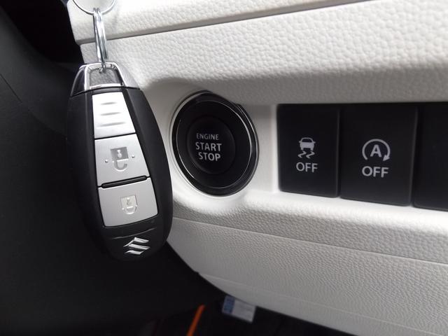 ハイブリッドMX メーカーオプションナビ フルセグ Bluetooth 360ビューモニター クルーズコントロール パドルシフト シートヒーター オートライト フォグランプ ビルトインETC アイドリングストップ(20枚目)