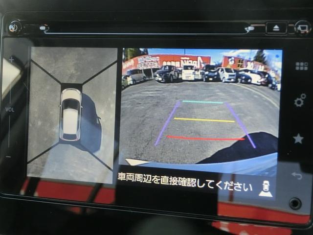 ハイブリッドMX メーカーオプションナビ フルセグ Bluetooth 360ビューモニター クルーズコントロール パドルシフト シートヒーター オートライト フォグランプ ビルトインETC アイドリングストップ(29枚目)
