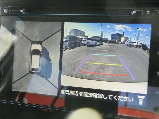 ハイブリッドMX メーカーオプションナビ フルセグ Bluetooth 360ビューモニター クルーズコントロール パドルシフト シートヒーター オートライト フォグランプ ビルトインETC アイドリングストップ(31枚目)
