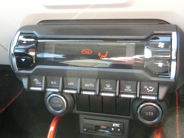 ハイブリッドMX メーカーオプションナビ フルセグ Bluetooth 360ビューモニター クルーズコントロール パドルシフト シートヒーター オートライト フォグランプ ビルトインETC アイドリングストップ(32枚目)