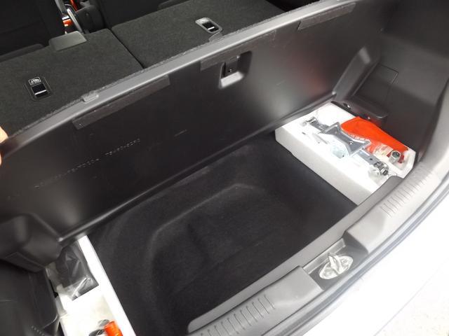 ハイブリッドMX メーカーオプションナビ フルセグ Bluetooth 360ビューモニター クルーズコントロール パドルシフト シートヒーター オートライト フォグランプ ビルトインETC アイドリングストップ(48枚目)