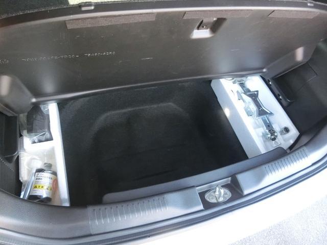 ハイブリッドMX メーカーオプションナビ フルセグ Bluetooth 360ビューモニター クルーズコントロール パドルシフト シートヒーター オートライト フォグランプ ビルトインETC アイドリングストップ(71枚目)