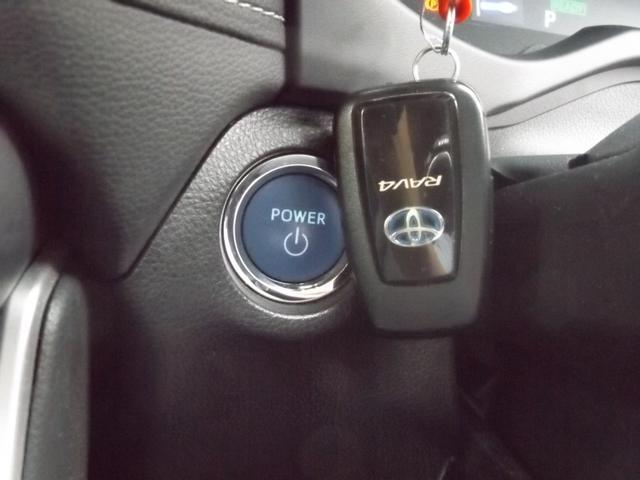 ハイブリッドG 4WD 純正SDナビ TV Bluetooth バックカメラ セーフティセンス LEDオートライト オートハイビーム コーナーソナー ビルトインETC パワーシート 本革シート 前席シートヒーター(29枚目)