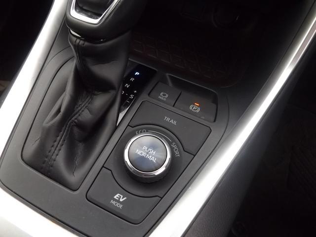 ハイブリッドG 4WD 純正SDナビ TV Bluetooth バックカメラ セーフティセンス LEDオートライト オートハイビーム コーナーソナー ビルトインETC パワーシート 本革シート 前席シートヒーター(32枚目)