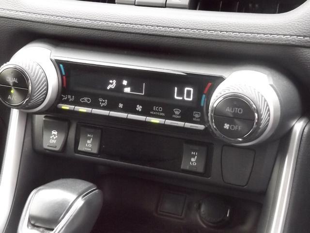 ハイブリッドG 4WD 純正SDナビ TV Bluetooth バックカメラ セーフティセンス LEDオートライト オートハイビーム コーナーソナー ビルトインETC パワーシート 本革シート 前席シートヒーター(33枚目)