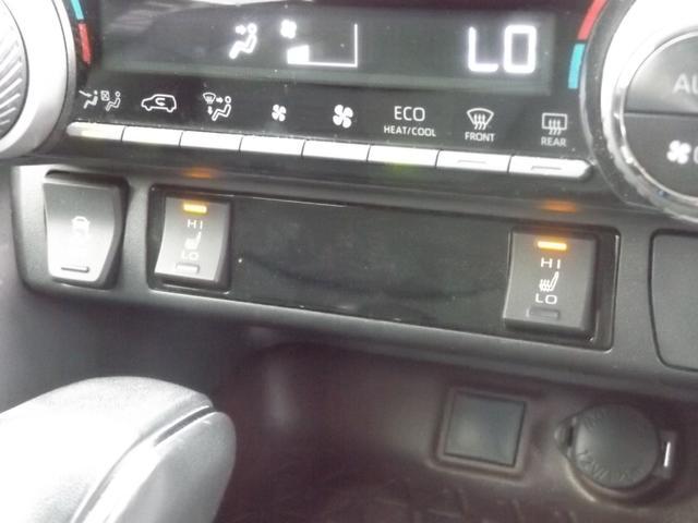 ハイブリッドG 4WD 純正SDナビ TV Bluetooth バックカメラ セーフティセンス LEDオートライト オートハイビーム コーナーソナー ビルトインETC パワーシート 本革シート 前席シートヒーター(35枚目)