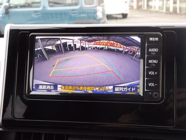 ハイブリッドG 4WD 純正SDナビ TV Bluetooth バックカメラ セーフティセンス LEDオートライト オートハイビーム コーナーソナー ビルトインETC パワーシート 本革シート 前席シートヒーター(39枚目)