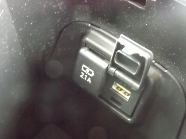ハイブリッドG 4WD 純正SDナビ TV Bluetooth バックカメラ セーフティセンス LEDオートライト オートハイビーム コーナーソナー ビルトインETC パワーシート 本革シート 前席シートヒーター(40枚目)