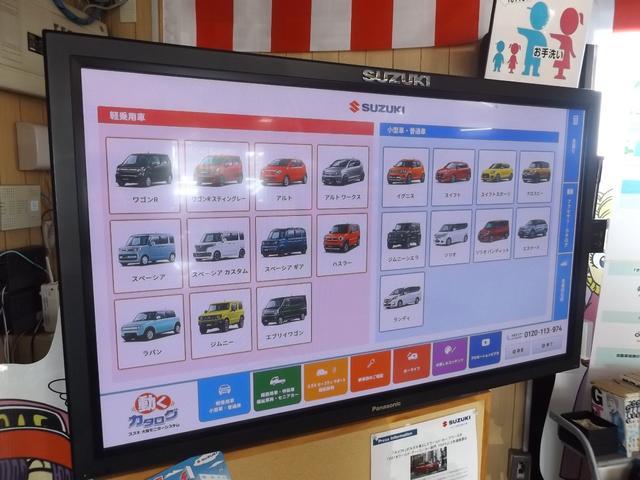 ハイブリッドG 4WD 純正SDナビ TV Bluetooth バックカメラ セーフティセンス LEDオートライト オートハイビーム コーナーソナー ビルトインETC パワーシート 本革シート 前席シートヒーター(79枚目)