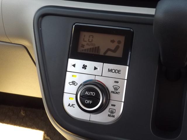 X LパッケージS 純正SDナビ TV バックカメラ Bluetooth スマートアシスト オートエアコン プッシュスタート ビルトインETC アイドリングストップ(29枚目)