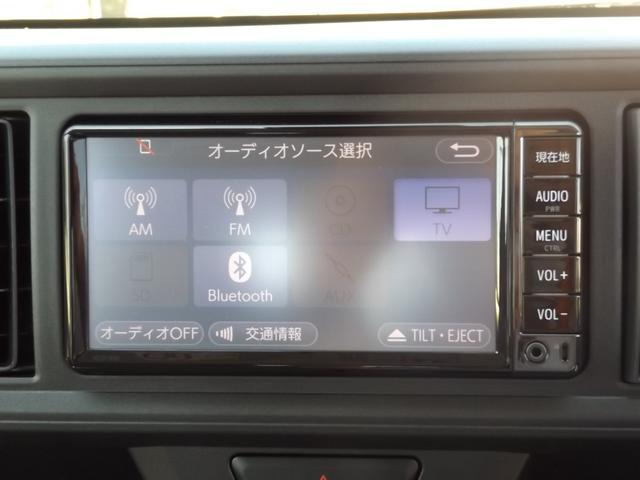 X LパッケージS 純正SDナビ TV バックカメラ Bluetooth スマートアシスト オートエアコン プッシュスタート ビルトインETC アイドリングストップ(33枚目)