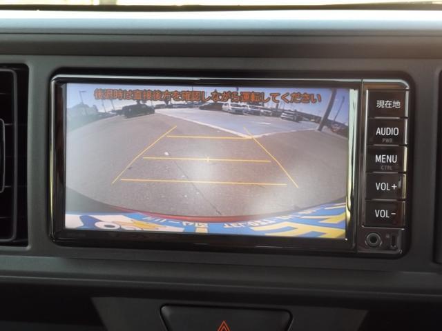 X LパッケージS 純正SDナビ TV バックカメラ Bluetooth スマートアシスト オートエアコン プッシュスタート ビルトインETC アイドリングストップ(35枚目)