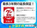 X LパッケージS 純正SDナビ TV バックカメラ Bluetooth スマートアシスト オートエアコン プッシュスタート ビルトインETC アイドリングストップ(22枚目)