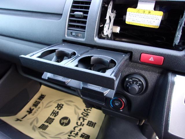 トヨタ レジアスエースバン ロングDX GLパッケージ 未使用車 ディーゼル キーレス
