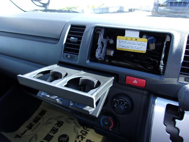 ロングDX GLパッケージ 登録済未使用車 4WDディーゼル(8枚目)