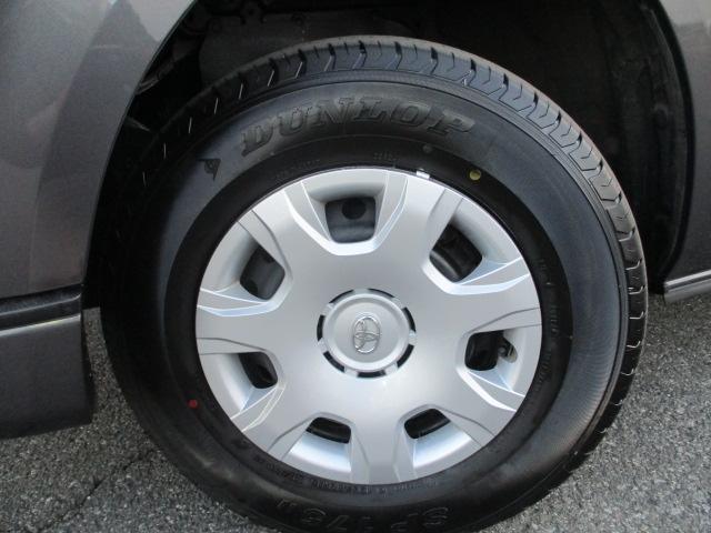 トヨタ ハイエースバン ロングワイドスーパーGL ワイドボディ 両側電動 4WD