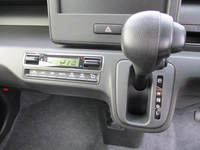 ハイブリッドFX リミテッド 25周年記念車 デュアルセンサーブレーキ シートヒーター ヘッドアップディスプレイ 純正アルミ オートライト アイドリングストップ スマートキー(17枚目)