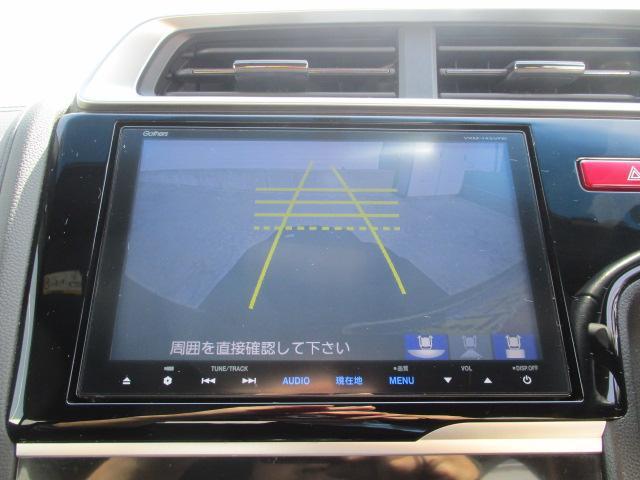 ホンダ フィットハイブリッド Sパッケージ 純正8インチインターナビ LEDヘッドライト