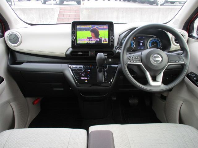 X 1オーナー車 純正9インチナビ フルセグTV バックカメラ ドライブレコーダー ETC2.0 エマージェンシーブレーキ インテリジェントキー USBソケット 内外装クリーニング済み 保証付き 記録簿(3枚目)