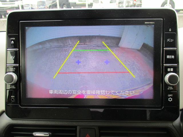 X 1オーナー車 純正9インチナビ フルセグTV バックカメラ ドライブレコーダー ETC2.0 エマージェンシーブレーキ インテリジェントキー USBソケット 内外装クリーニング済み 保証付き 記録簿(5枚目)